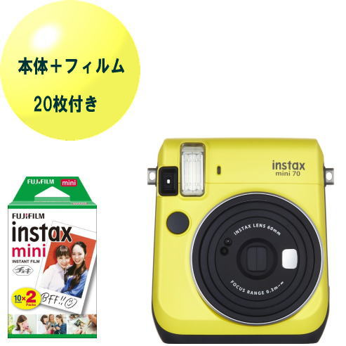 (フィルム20枚セット)富士フィルムチェキ instax mini70N イエロー+フィルム20枚付