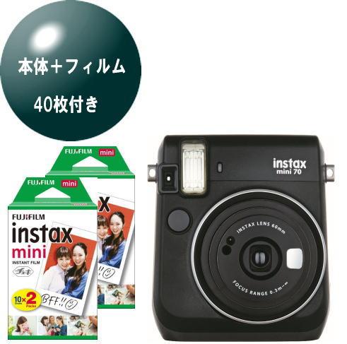 (フィルム40枚セット)富士フィルムチェキ instax mini70N ブラック+フィルム40枚付