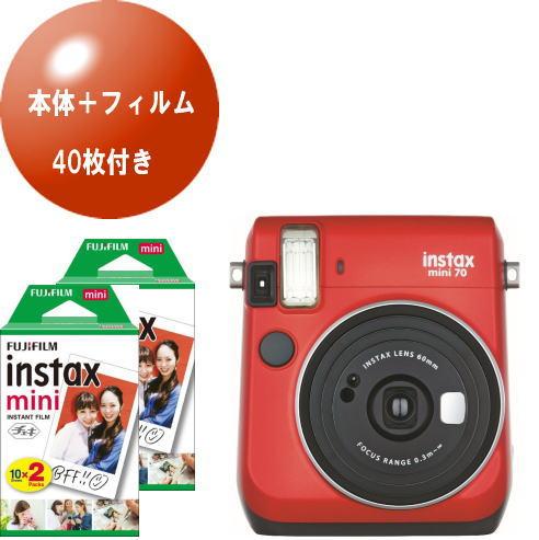(フィルム40枚セット)富士フィルムチェキ instax mini70N レッド+フィルム40枚付