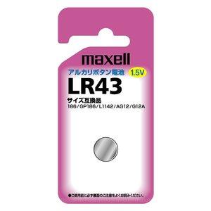 maxell マクセル アルカリボタン電池 LR43 1BS×100個セット