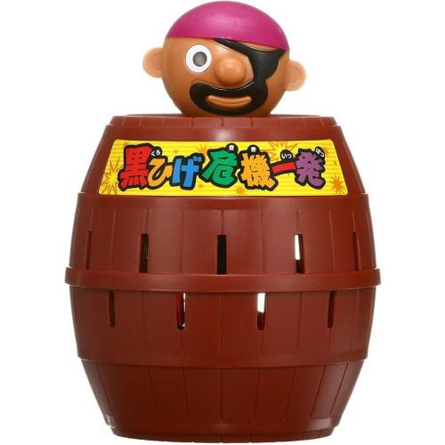 ハラハラドキドキの緊張感 タカラトミー 黒ひげ危機一発 おもちゃ ゲーム 『4年保証』 子供 パーティ 至上 こども