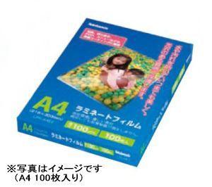 日本メーカー新品 Nakabayashi ナカバヤシ ラミネートフィルムE2 一般カード LPR-57E2 特売 100枚入り お取り寄せ 57×82mm