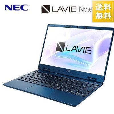 NEC ノートパソコン 12.5型 LAVIE 大幅値下げランキング Note Mobile NM750RA PC-NM750RAL 格安 価格でご提供いたします メモリ8GB intel 2020年春モデル ネイビーブルー Core i7 SSD512GB
