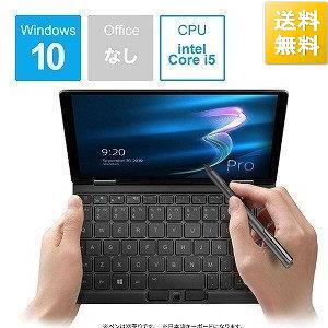 ノートパソコン OneMix3 本日限定 Pro ブラック 選択 ONEMIX3PROJB5