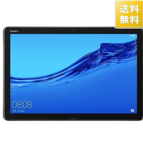 タブレット 新品 好評 HUAWEI ファーウェイ BAH2-W19 MediaPad M5 Lite WiFi タブレットpc 手数料無料 Gray 10 32G
