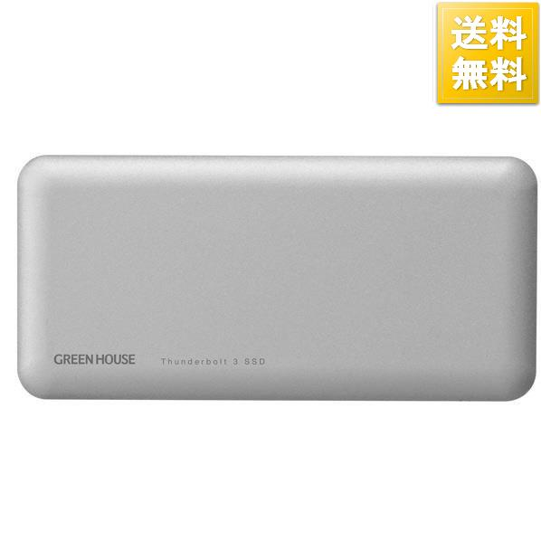 グリ?ンハウス ThunderboltTM3 外付けSSD 240GB GH-SSDTB3A240 [GHSSDTB3A240]