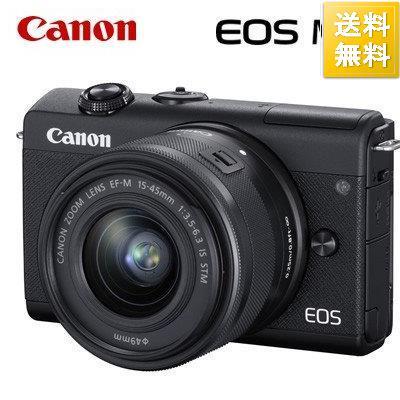 キヤノン ミラーレス一眼 EOS M200 EF-M15-45 IS STM 3699C008 レンズキット Canon デジタルカメラ 通常便なら送料無料 ブラック ご予約品 EOSM200BK-LK