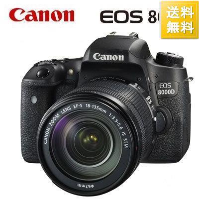 【SEAL限定商品】 キヤノン デジタル一眼レフカメラ EOS 8000D EF-S18-135 IS STM レンズキット EOS8000D-18-135LK, インテリア雑貨 家具通販 かぐらし 54ea9818