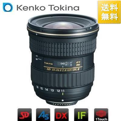 トキナー カメラレンズ AT-X116 付与 PRO DX2 Tokina 送料無料激安祭 キヤノン用 AT-X116-634356 Kenko
