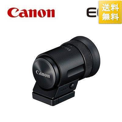 CANON 電子ビューファインダー 在庫あり EOS M6 PowerShot G1 G3 X Mark EVF-DC2BK 新作通販 対応 キヤノン