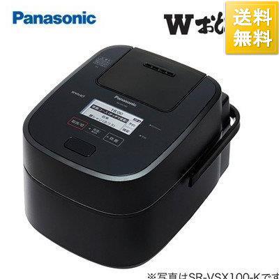 パナソニック 1升炊き スチーム&可変圧力IHジャー炊飯器 Wおどり炊き SR-CVSX180-K ブラック