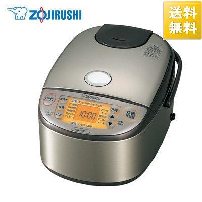 象印 1升炊き 炊飯器 IH炊飯ジャー 極め炊き ランキングTOP10 ステンレス NW-HA18-XA 激安セール