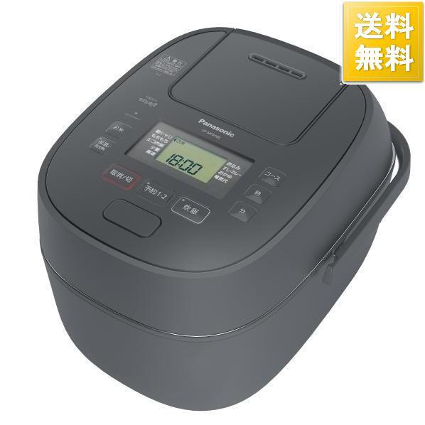 正規認証品 お気に入り 新規格 パナソニック 可変圧力IH炊飯ジャー 5.5合炊き SRMPB100H SR-MPB100-H グレー