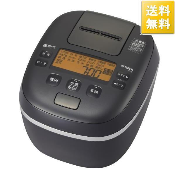 タイガー 圧力IH炊飯ジャー 5.5合炊き オフブラック 年間定番 JPI-A100KO JPIA100KO 通常便なら送料無料