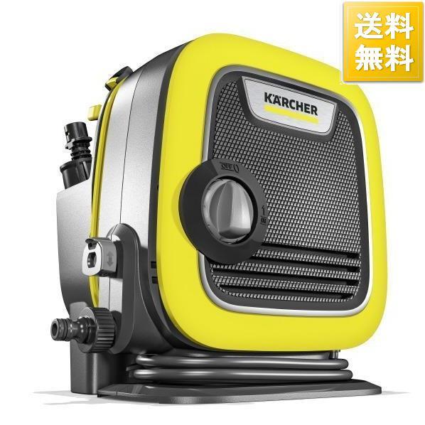 ケルヒャー 高い素材 時間指定不可 高圧洗浄機 KMINI