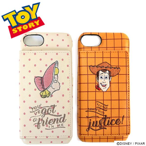 Disney Toy Story iphone case