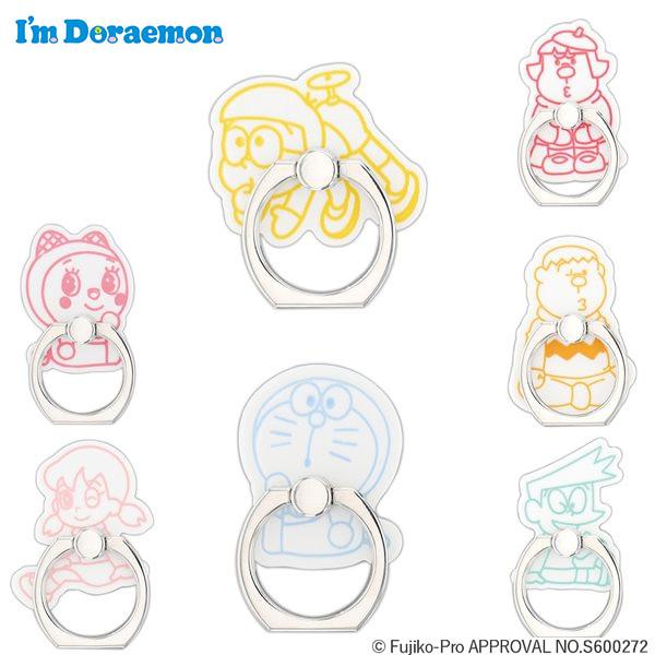 ドラえもん グッズ 大人 ドラえもんリング 落下防止リング 訳あり アイフォン リング 日本未発売 アイホンリング 携帯リング プレゼント フラワーリングI'm Doraemon スマホリング ジャイアン のび太ドラミちゃん iphone スマホリングドラえもん バンカーリング キャラクタードラえもんリング ジャイ子 しずかちゃん スネヲ キャラクター ring フィンガーリング かわいいドラえもん