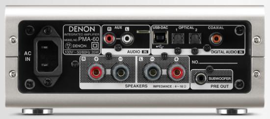 DENON デノン USB DAC搭載プリメインアンプ PMA-60 新品