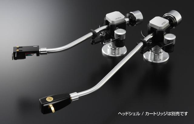 ortofon オルトフォン ロングアーム AS-309S 新品