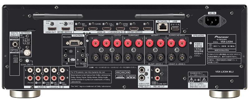 Pioneer パイオニア AVアンプ VSX-LX304 新品