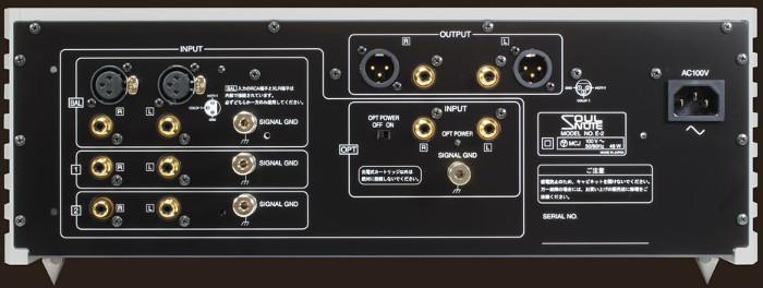 【在庫あり】SOULNOTE ソウルノート フォノイコライザー E-2 (プレミアムシルバー) 新品