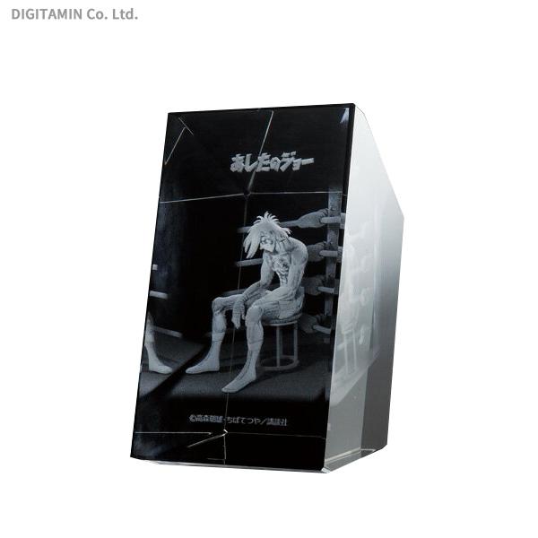 送料無料◆シーティーアイ あしたのジョー BBクリスタル(3Dクリスタル) Mサイズ(ZG42980)