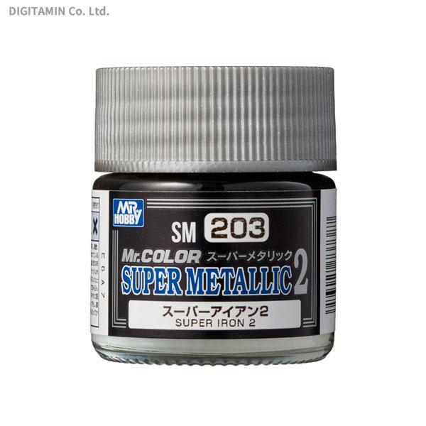 GSIクレオス スーパーアイアン2 スーパーメタリック2 SM203