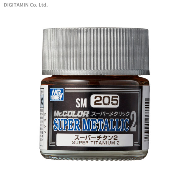 GSIクレオス スーパーチタン2 スーパーメタリック2 SM205