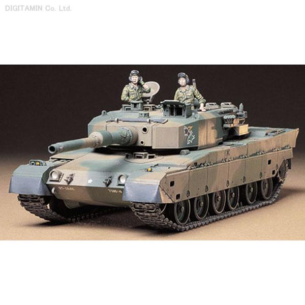 タミヤ 1 保証 35 ミリタリーミニチュアシリーズ U7865 お気に入 90式戦車 陸上自衛隊 プラモデル
