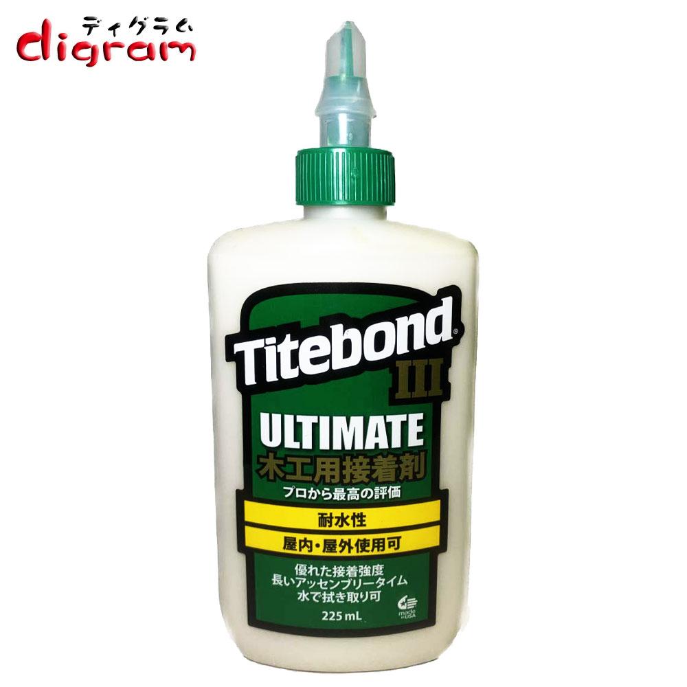 フランクリン タイトボンド3 アルティメット 木工用 接着剤 (225ml)1本 【00403】