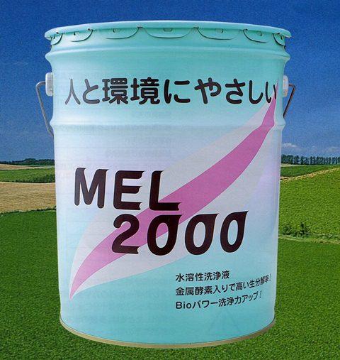 友和 YUWA メル 水溶性万能洗剤 MEL 2000(18L缶)
