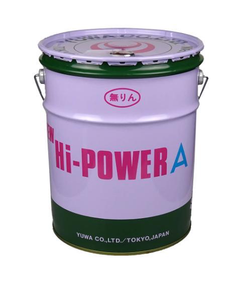 メーカー:ケミカル製品の友和 開催中 Yuwa 取寄品 品質保証 通常2~3営業日で発送可能 友和 超強力洗剤 アルカリ性 ニューハイパワーA 18L缶