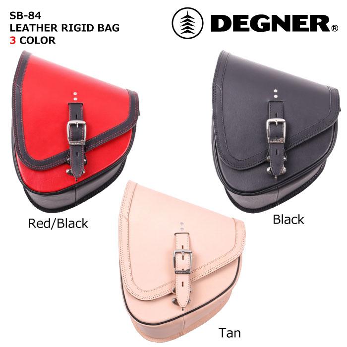 デグナー 【DEGNER】 レザーリジッドバッグ 【SB-84】