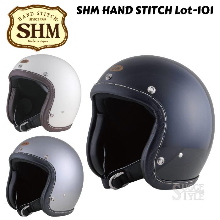 日本人職人による手縫い仕上げ製品 DIN MARKET 日本製 SHM メーカー公式ショップ 新着セール HAND ジェットヘルメット STITCH ハンドステッチ Lot-101 HSH001~HSH009 SG規格製品
