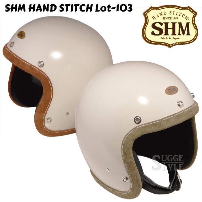 日本人職人による手縫い仕上げ製品 DIN MARKET 日本製 SHM HAND HSH019~HSH024 ジェットヘルメット STITCH SG規格製品 Lot-103 当店は最高な サービスを提供します 商舗 ハンドステッチ
