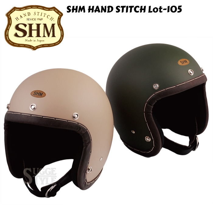 日本人職人による手縫い仕上げのスモールジェット 贈り物 DIN MARKET 日本製 SHM HAND ジェットヘルメット 値下げ Lot-105 SG規格製品 HSH105-1-1~HSH105-2-3 ハンドステッチ STITCH