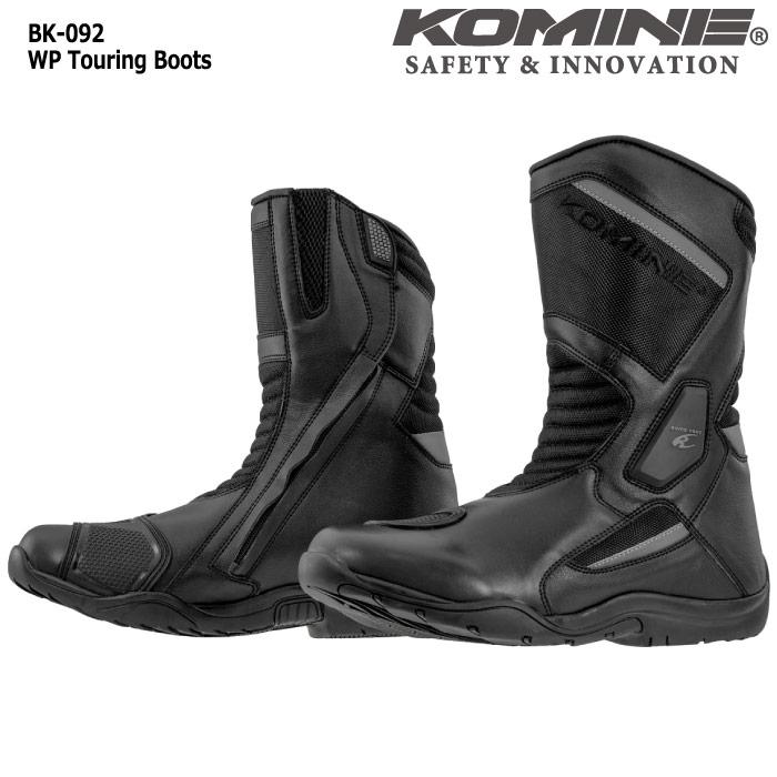 最新号掲載アイテム 透湿防水仕様ツーリングブーツ 爆安 コミネ KOMINE BK-092 ウォータープルーフプロテクトツーリングブーツ 05-092