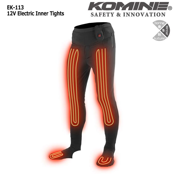 腰から爪先までをカバーする電熱タイツ 超定番 コミネ KOMINE 12Vエレクトリックインナータイツ 08-113 再販ご予約限定送料無料 EK-113
