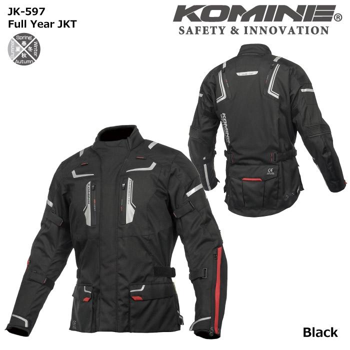 2種類のライナーを装備したリーズナブルなオールシーズンジャケット コミネ KOMINE 大好評です 5XLB 6XLBサイズ ブラック JK-597 フルイヤージャケット 驚きの価格が実現 07-597