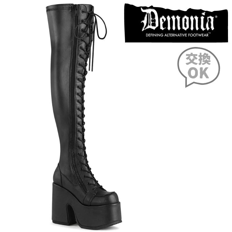 取寄せ靴 DEMONIA デモニア ニーハイ サイハイ ブーツ 12.5cm ヒール 黒 ブラック ビーガンレザー 大きいサイズあり 22.5 23 23.5 24 24.5 25 25.5 26 26.5 27 27.5 28 cm センチ