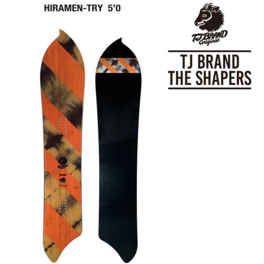 19年モデル TJ.BRAND HIRAMEN-TRY ヒラメトリー THE SHAPERS スノーボード パウダーボード