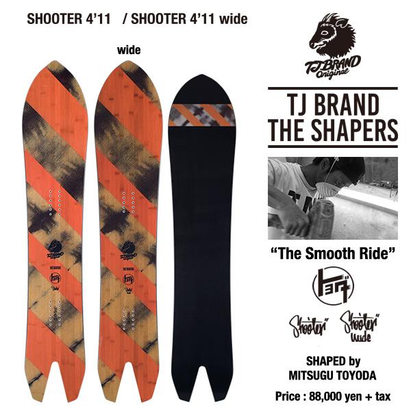2019年モデル TJ.BRAND SHOOTER THE SHAPERS シューター スノーボード パウダーボード