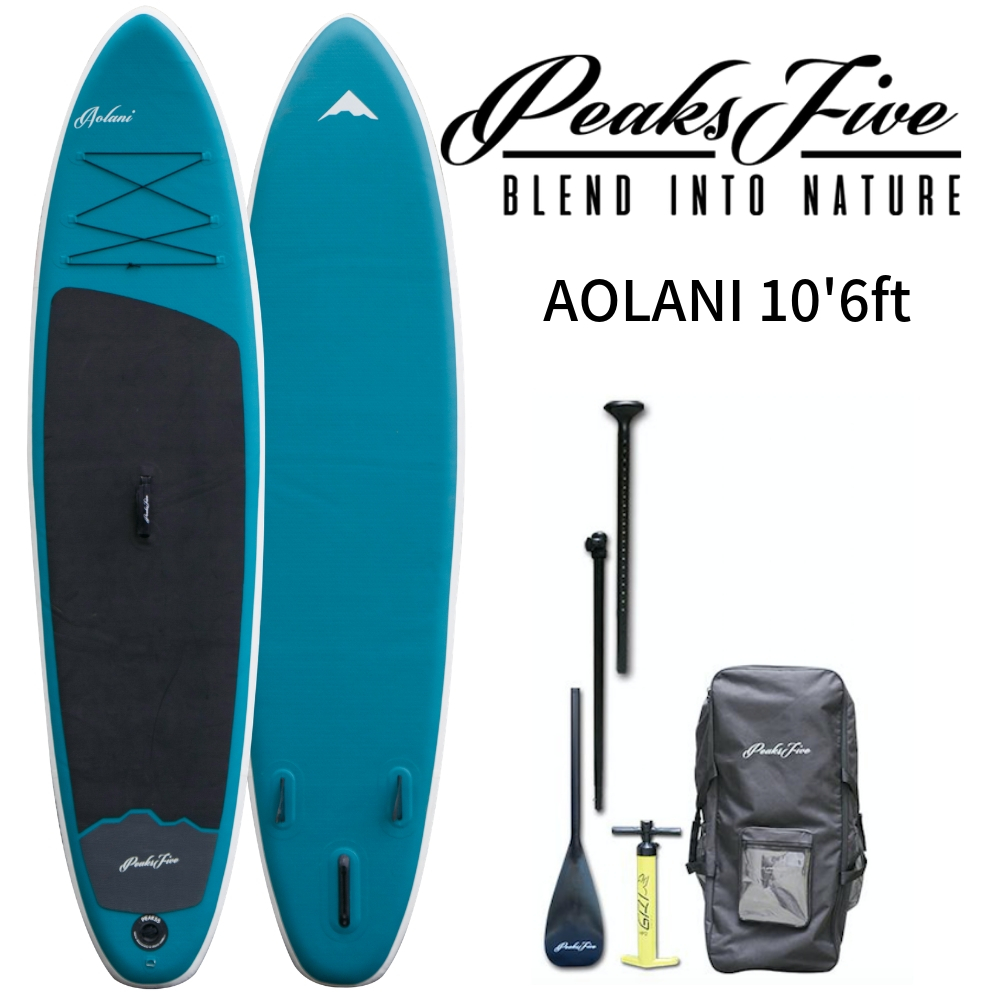 【送料無料】SUP インフレータブル サップ 2019 PEAKS5 AOLANI Lake blue 10'6ft ピークス5 スタンドアップパドルボード 【サップボード supボード パドルボード パドル セット スタンドアップパドル 初心者 マリンスポーツ】