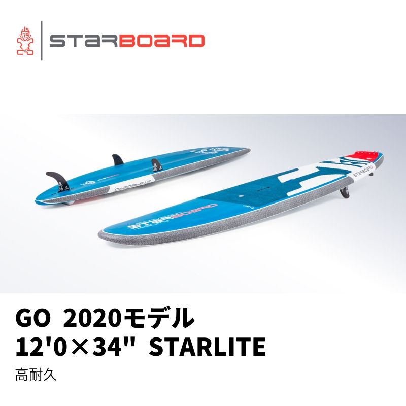 2020 STARBOARD スターボード GO 12'0