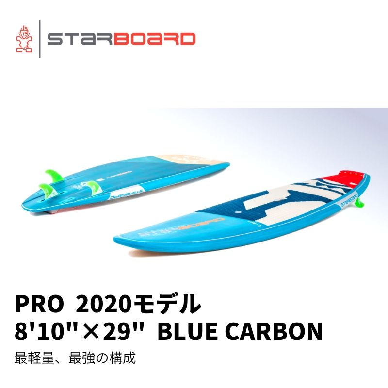 2020 STARBOARD スターボード PRO 8'10