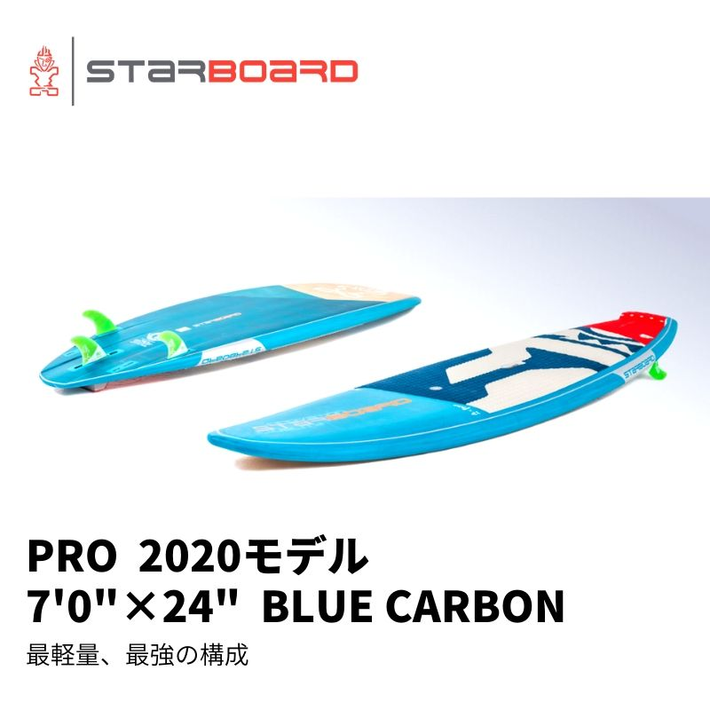 2020 STARBOARD スターボード PRO 7'0