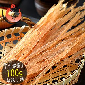 貝ひもの長さが約25cmもあり食べ応え抜群 貝ひも ホタテ オリジナル 焼き貝ひも 100g 北海道産 ほたて貝 美味しい 送料無料 つまみ おつまみ 酒の肴 食べ物 無料サンプルOK ゆうパケット