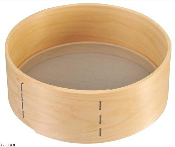 木枠 ステン張 粉フルイ ご予約品 40メッシュ 9寸 大好評です 細目
