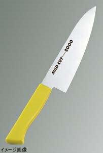 マイルドカット2000抗菌カラー庖丁 当店一番人気 牛刀 18cm AMI01YE 大人気 MCG-Y