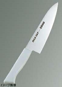 マイルドカット2000抗菌カラー庖丁 牛刀 18%OFF 18cm AMI011B 売買 MCG-W